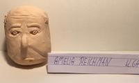 Reichman-Amelia